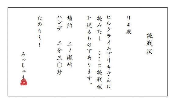 16_0821_00.jpg