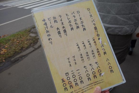 16_1023_05.jpg