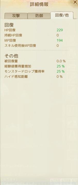 5月27日新詳細情報3