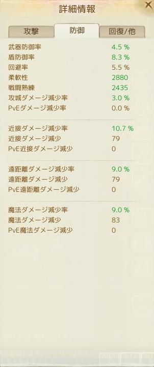 5月27日新詳細情報2