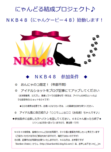 NKB.png