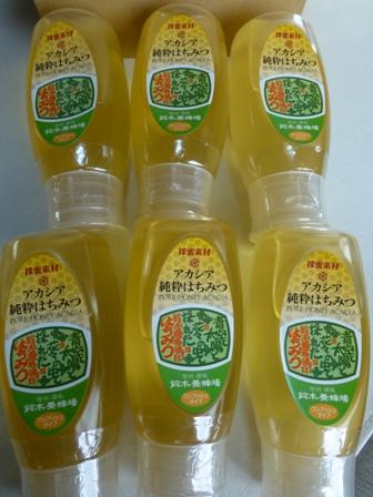 鈴木養蜂場5