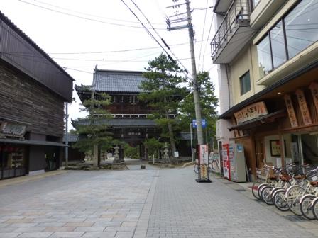 勘七茶屋7