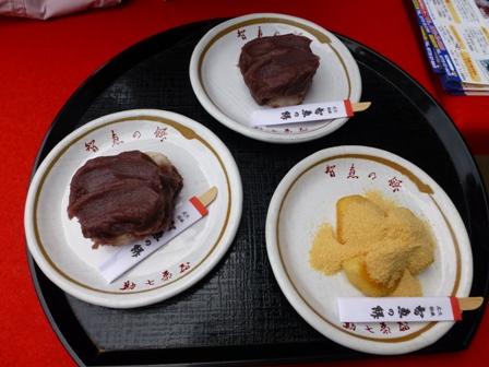 勘七茶屋12