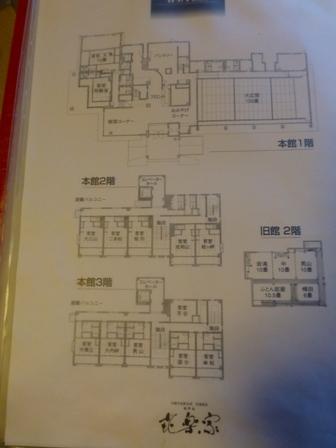 ホテル喜楽家29