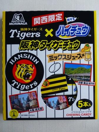 阪神タイガーチュウ2