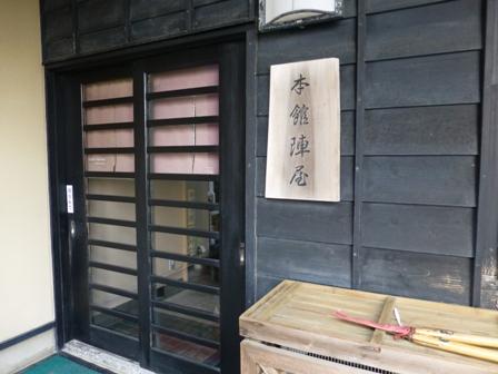 夕日ヶ浦宿10