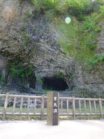 玄武洞公園16