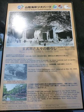 玄武洞公園17