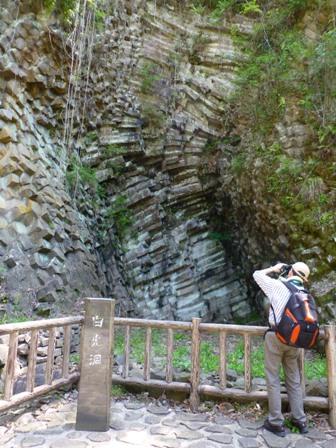 玄武洞公園42