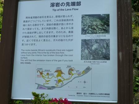 玄武洞公園52