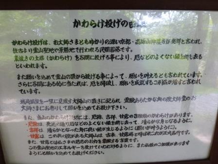 城崎温泉ロープウェイ21