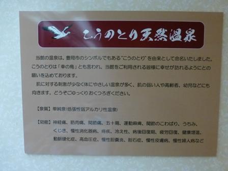 レイセニット城崎10