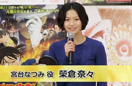 名探偵コナン 業火の向日葵3