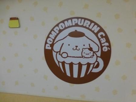 ポムポムプリンカフェ3