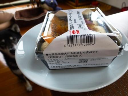野菜のバースデーケーキ10