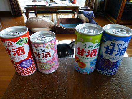 森永甘酒1