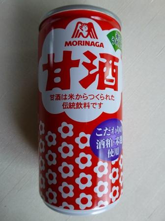 森永甘酒4