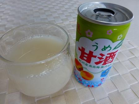 森永甘酒12