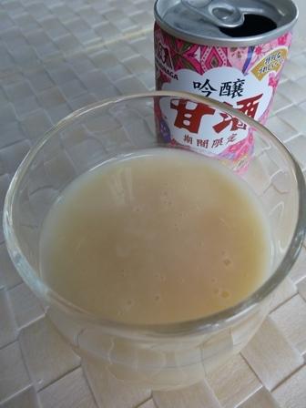 森永甘酒15