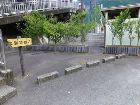 蓮ダム38
