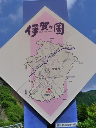 登力展望公園3
