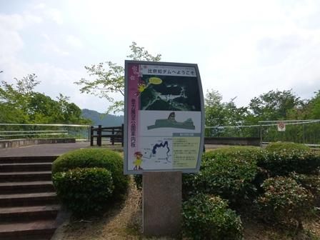 登力展望公園4