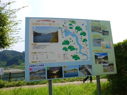 登力展望公園10
