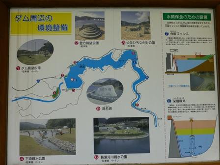 登力展望公園29