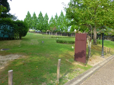 青山ガーデンリゾート3