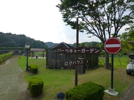 青山ガーデンリゾート11