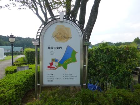 青山ガーデンリゾート15