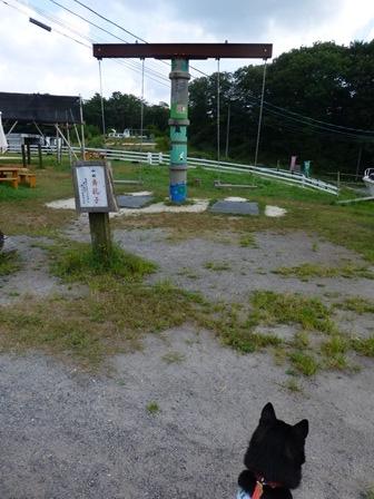 山田牧場13