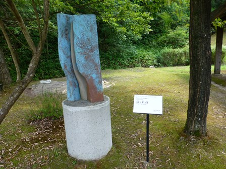 陶芸の森39