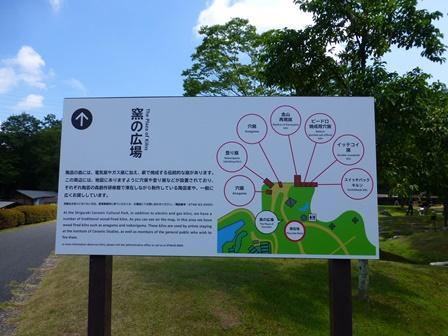 滋賀県立陶芸の森2