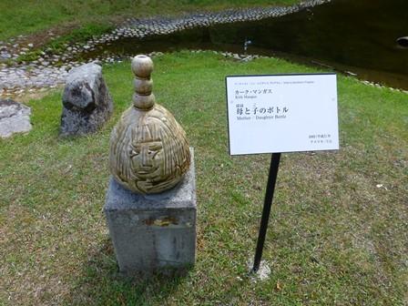 滋賀県立陶芸の森9