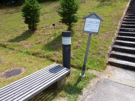 滋賀県立陶芸の森31