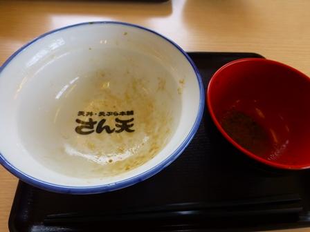 天丼天ぷら本舗 16