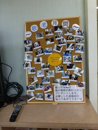 フレンドリー名古屋・東海2
