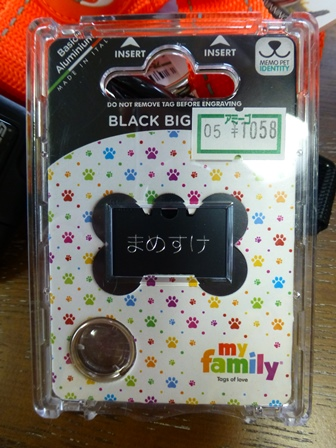 BLACKBIGBONE8.jpg
