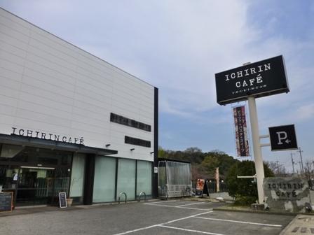 Shikinzan1.jpg