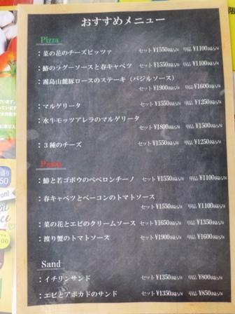 Shikinzan17.jpg