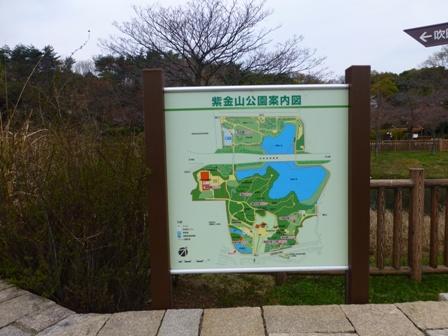 Shikinzan41.jpg