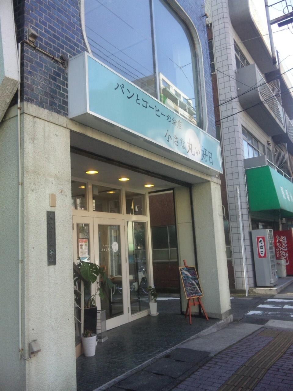 SH3J0836.jpg