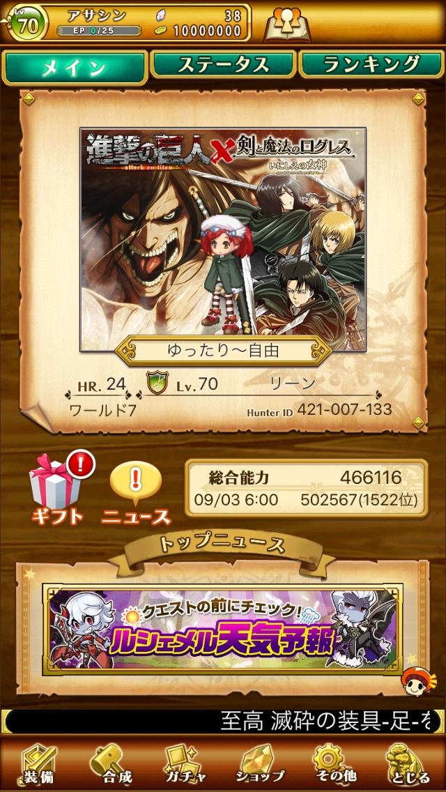 game48.jpg