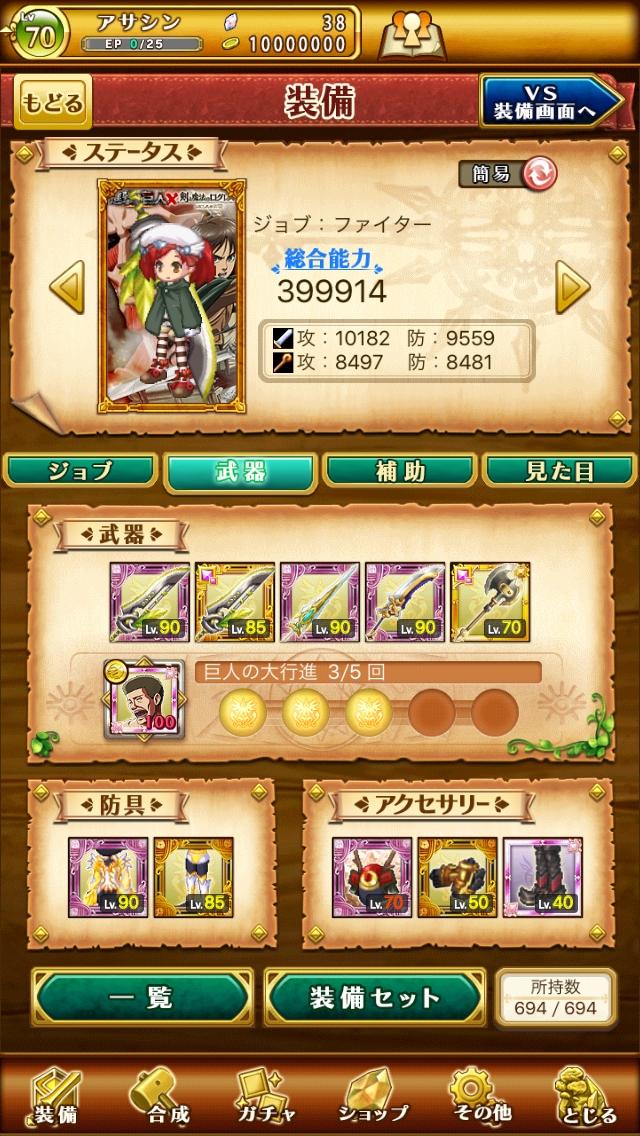 game51.jpg
