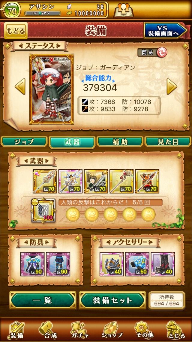game52.jpg