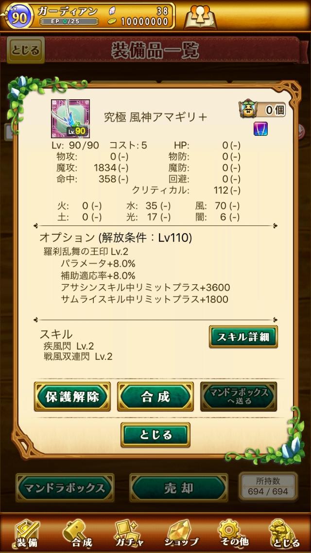 game53.jpg