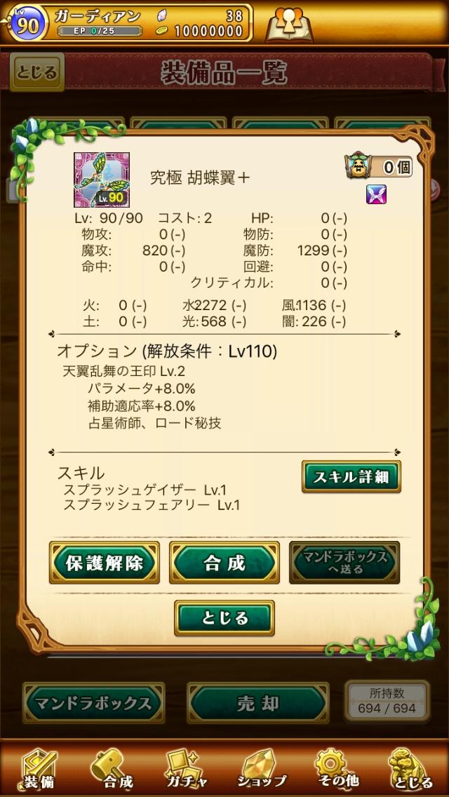game54.jpg