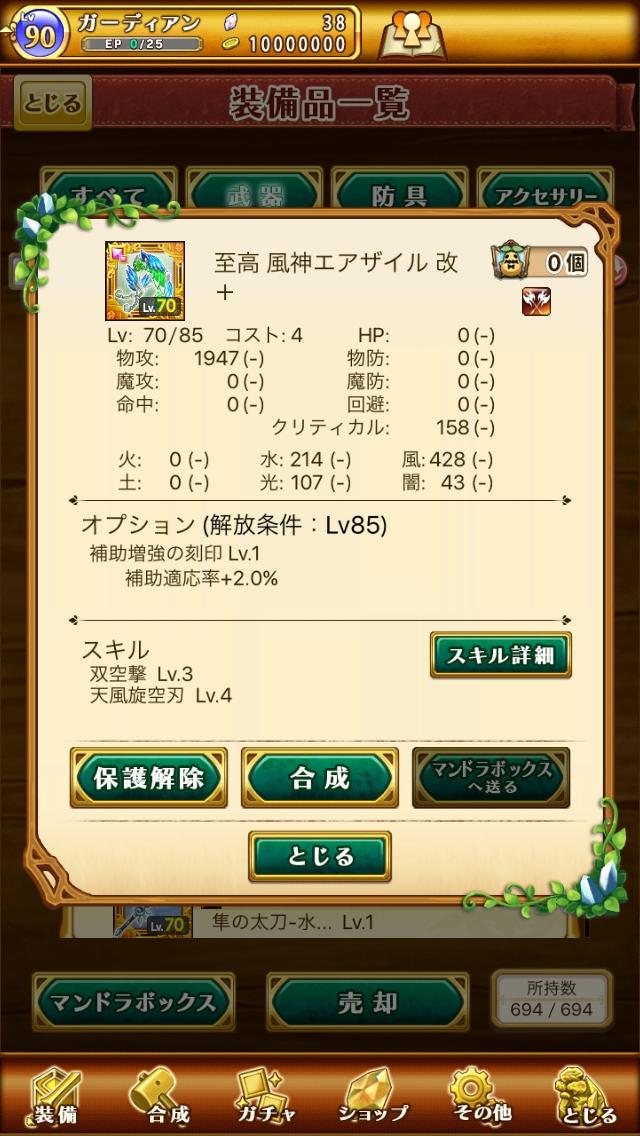 game55.jpg